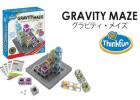 グラビティ・メイズ Gravity Maze 遊び方|アメリカで人気の脳トレボードゲーム