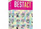 ベストアクト BEST ACT 遊び方|新感覚パーティゲーム|カードゲーム