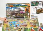 恐竜ボードゲーム&カルタ遊び方|さらに恐竜とんとんずもう入り!