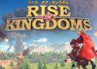 【RoK】ライズ オブ キングダムズ|ドハマり間違いなし!!おすすめゲームアプリ