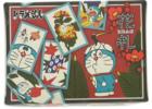 「ドラえもん花札」キャラクターや秘密の道具が柄の中に!!