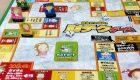 財テクゲーム|ダイソーの百均ボードゲーム~遊び方~